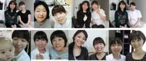 東中野,小顔矯正,ブライダル整体,新宿,新宿西口,新宿東口,産後,整体,マタニティ整体